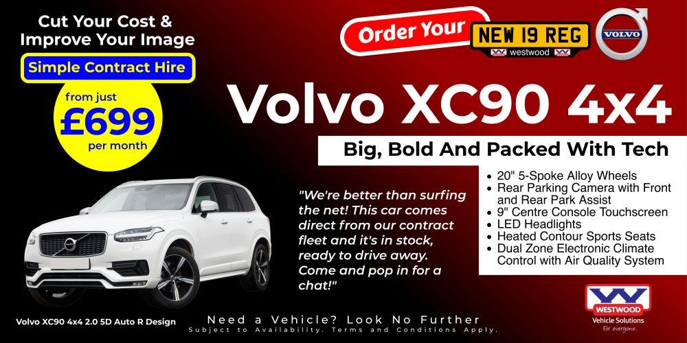 Volvo XC90 v4